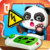 Baby Panda Home Safety  8.58.00.00 APK-MOD(Unlimited Money Download)